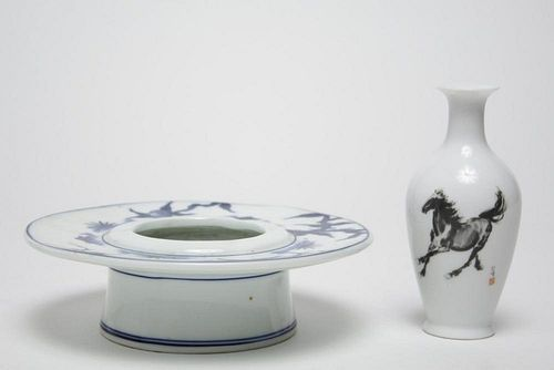 Chinese Porcelain Articles, 2