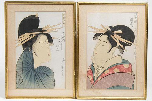 After Kitawaga Utamaro (Japanese, 18th C.)- Prints
