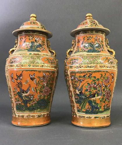 Pair of  Asian Porcelain Covered Urns