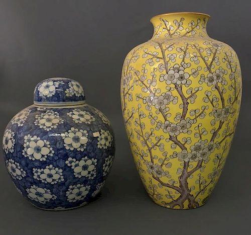 Large Chinese Blue & White Ginger Jar