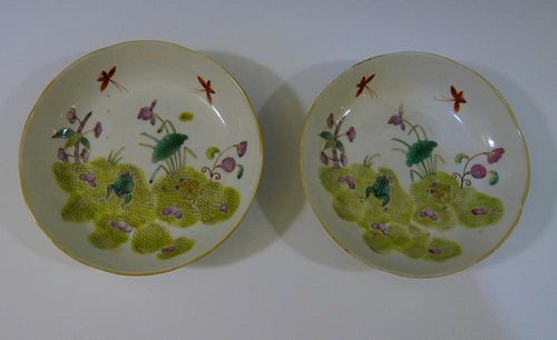 PAIR CHINESE ANTIQUE FAMILLE ROSE DISH - CHENGHUA MARK 19TH CENTURY