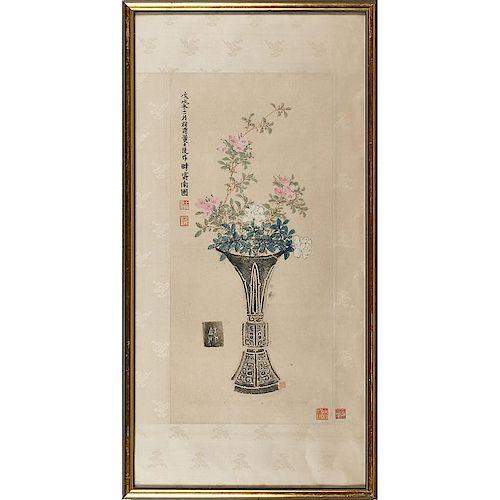 HUANG SHILING (Chinese, 1849-1908)