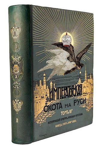 NIKOLAI KUTEPOV, RUSSIAN IMPERIAL HUNTING, 1902