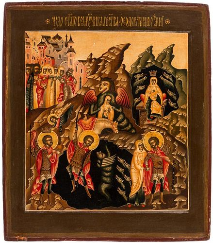 A RUSSIAN ICON OF THE MIRACLE OF SAINT THEODORE, LATE 19TH-EARLY 20TH CENTURIES