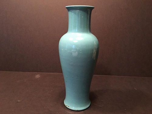 """ANTIQUE Chinese Clair de Lune Monochrome porcelain vase, Ca 1750. Baluster form with Red mark. 9"""" high"""