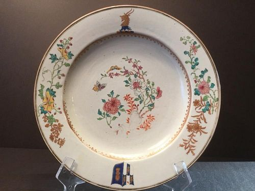 """ANTIQUE Chinese Large Famille Rose Charger Plate, early 18th C. Yongzheng period. 12 1/2"""" diameter"""