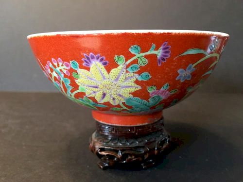 ANTIQUE Important  ChineseFamille Rose Flower Bowl, Yongzheng mark and period. 11 cm diameter, 4.6 cm high. Age wear inside a