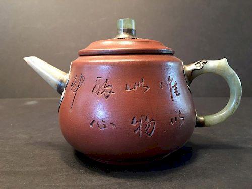 A Fine Chinese Yixing Zisha Teapot, Marked by Xishan Yu.