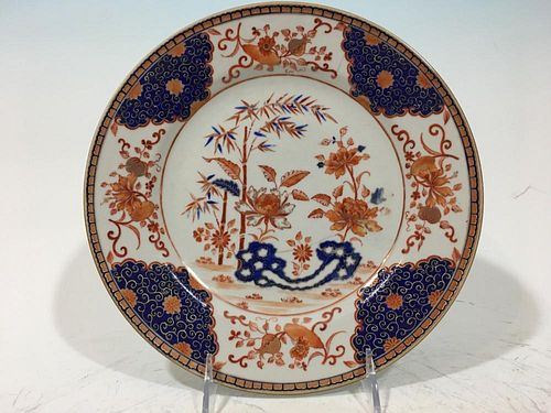 """ANTIQUE Chinese Imari Plate with Bamboo and flowers, 18th Century. 10"""" diameter"""