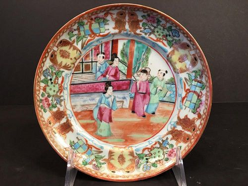 """ANTIQUE Chinese Famille Rose Plate with Fish and treasures. Early 19th century. 6 1/2"""" diameter"""