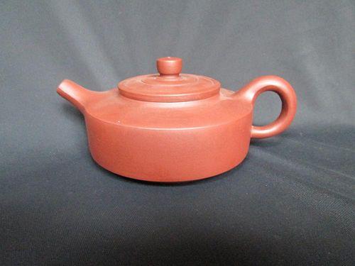 OLD Chinese Yixing Zisha Teapot, marked. 14 cm x 6.5 cm x 9.5 cm