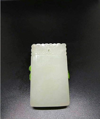Chinese Jade Peace pendent, 6 x 3.8  x 0.8 cm