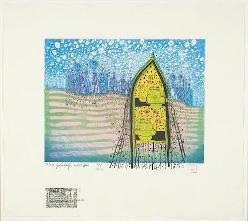 "Hundertwasser, Friedensreich ,  Austrian 1928-2000,""Rocket Earth Sky""  ,HWG 101"