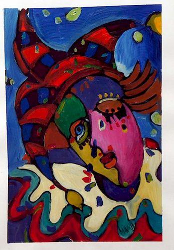 "Minkin, ,  Russian 20th century,""Untitled composition #1"","