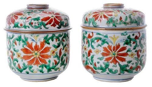 Pair Chinese Covered Jars