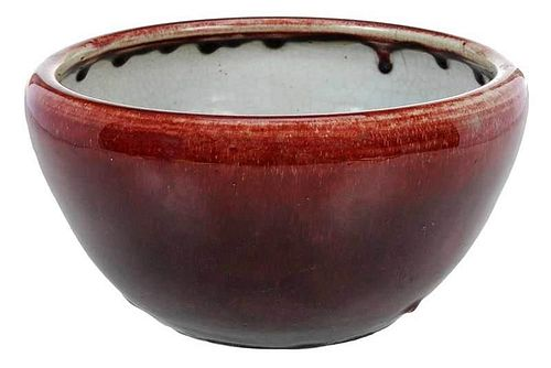 Chinese Sang de Bouef Planter