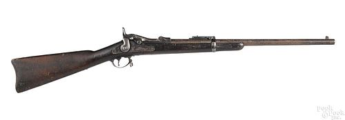 Springfield US model 1884 trapdoor carbine