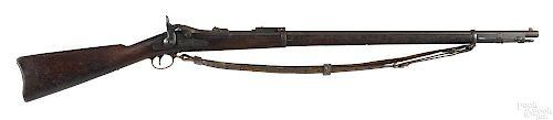 US Model 1888 Springfield trapdoor rifle