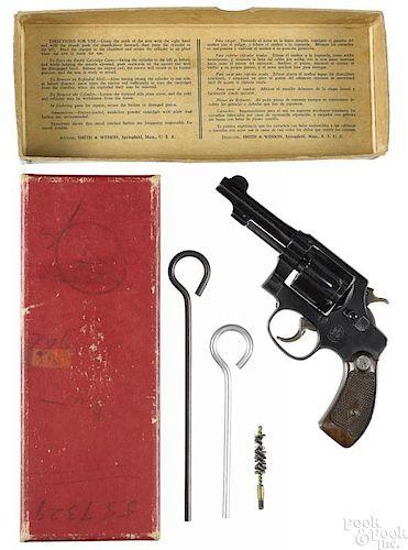 Custom engraved Smith & Wesson revolver