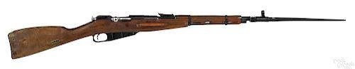 Russian Mosin Nagant model 1944 carbine