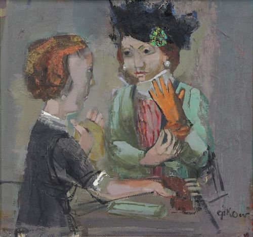 "GIKOW, Ruth. Oil on Canvas. ""The Glove Counter""."