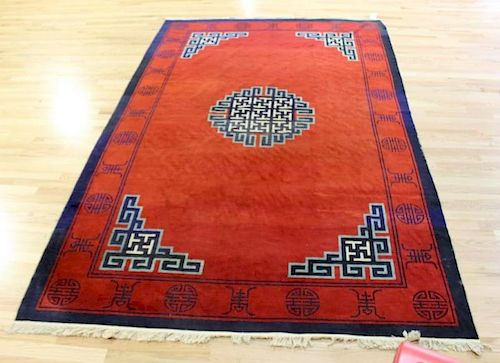 Art Deco Finely Woven Handmade  Chinese Carpet