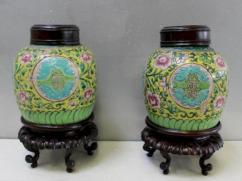 "Pair Of Chinese Enamel Decorated ""Famille Jaune"""