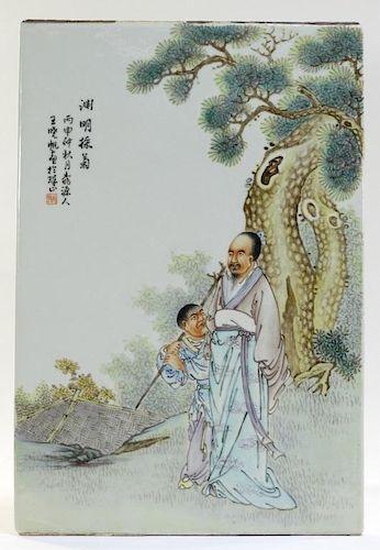 Chinese Celadon Porcelain Famille Rose Plaque