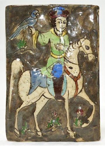 Persian Iznik Pottery Tile of Horse & Rider