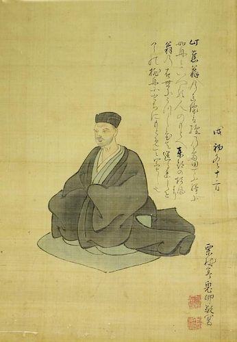 19C. Chinese Buddhist Calligraphic Silk Painting