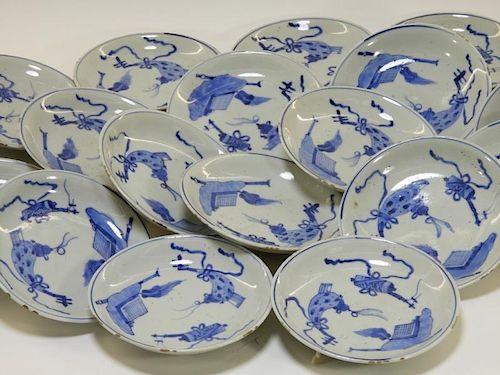 15C Chinese Blue & White Porcelain Shipwreck Plate