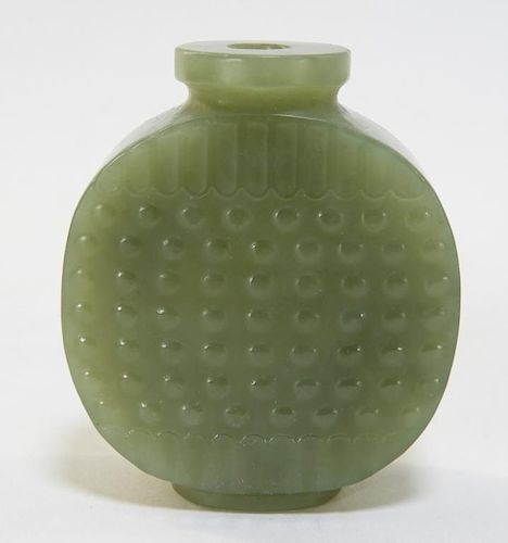 Chinese Carved Green Hardstone Snuff Bottle