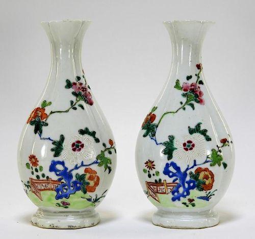 PR Chinese Export Floral Porcelain Vases
