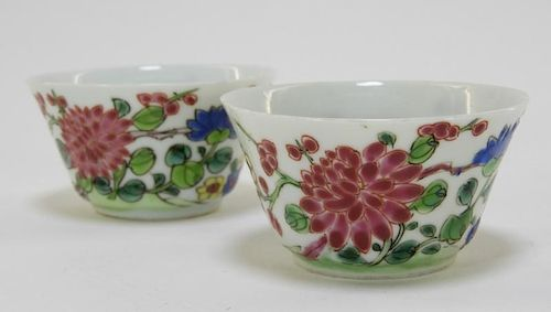 PR Chinese Export Floral Porcelain Tea Bowl Cups