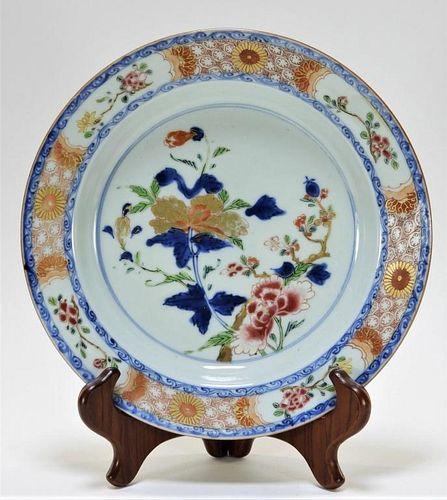 Chinese Export Imari Porcelain Shallow Bowl