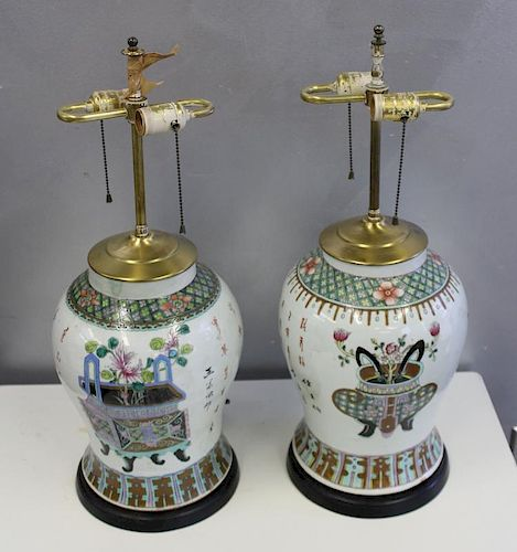 Pair of Vintage Chinese Enamel Decorated Porcelain