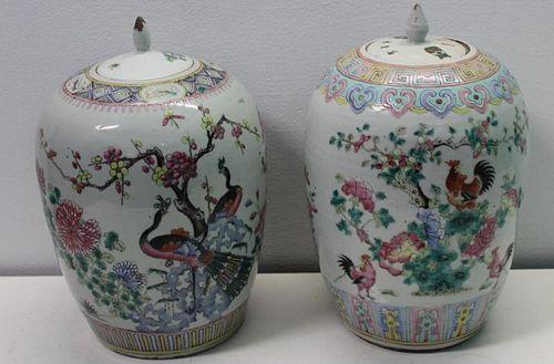 Pair Of Antique Enamel Decorated Lidded Jars.