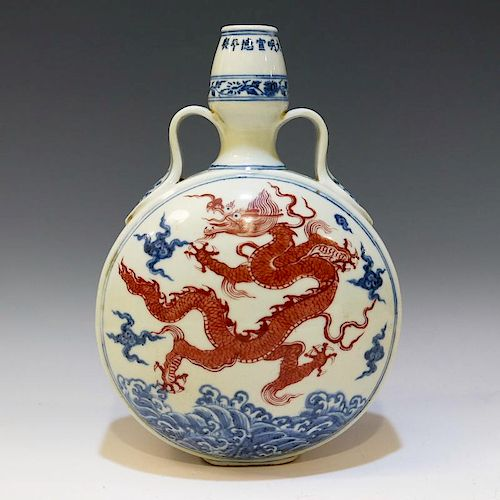 CHINESE ANTIQUE BLUE WHITE IRON RED DRAGON PORCELAIN VASE - MING DYNASTY
