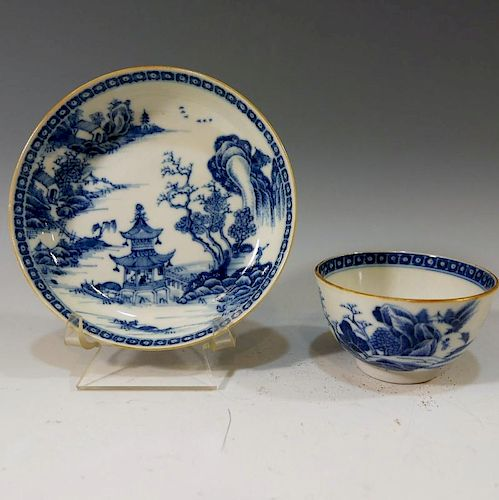 Chinese Antique Blue White Porcelain