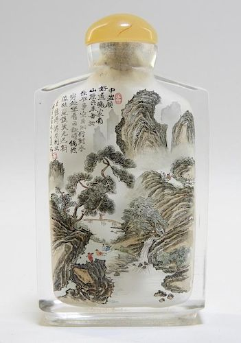 Chinese Reverse Painted Landscape Snuff Bottle