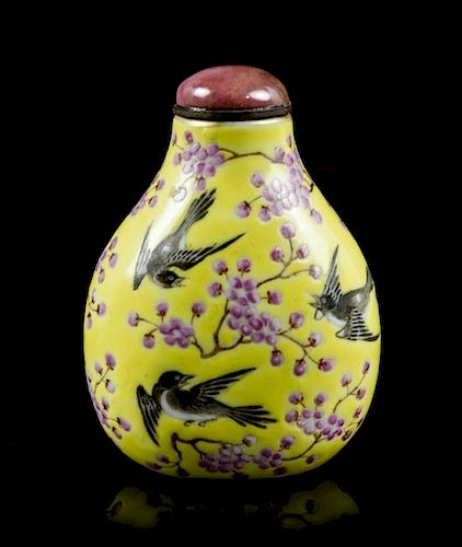 A Dayazhai Style Snuff Bottle, Height 2 1/4 inches.