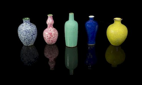 A Group of Twenty-One Porcelain Snuff Bottles, Height of tallest 3 1/2 inches.