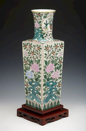Chinese Square Baluster Form Vase On Stand 18 By San Rafael