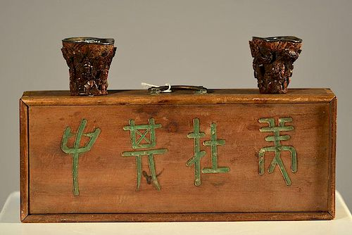 19th C. Chinese Libation Cups