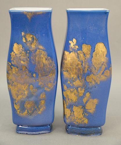 """Pair of Sevres Mahieddine Boutaleb powder blue and gilt porcelain vases having blue ground with gold painted decoration, bearing """"Se..."""