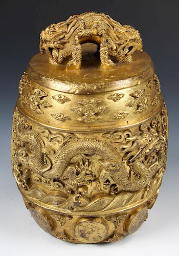 Antique Chinese Gilt Bronze Dragon Bell