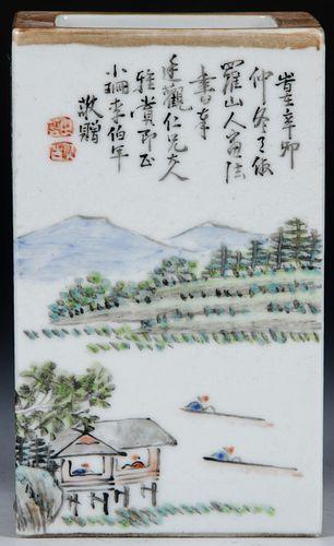Chinese Republican Qian Jiang Brush Pot