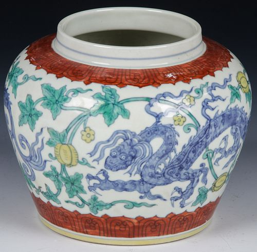 Chinese Ming Style Doucai Dragon Jar