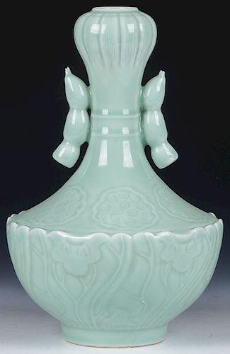Fine Chinese Celadon Vase