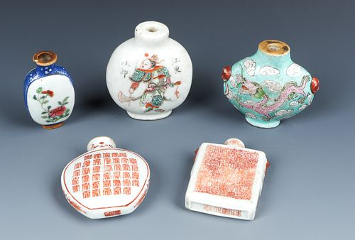 5 Antique Chinese Snuff Bottles
